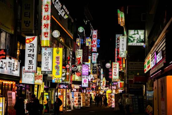 Utveksling-gatesørkorea